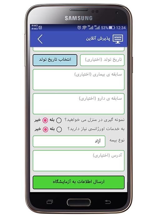 online_recception2